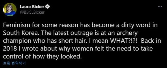 로라 비커 BBC 한국 특파원이 자신의 트위터에서 ″한국에서는 어떤 이유인지 '페미니즘'이라는 말이 더러운 단어가 됐다″고 주장하고 있다. [트위터 캡처]