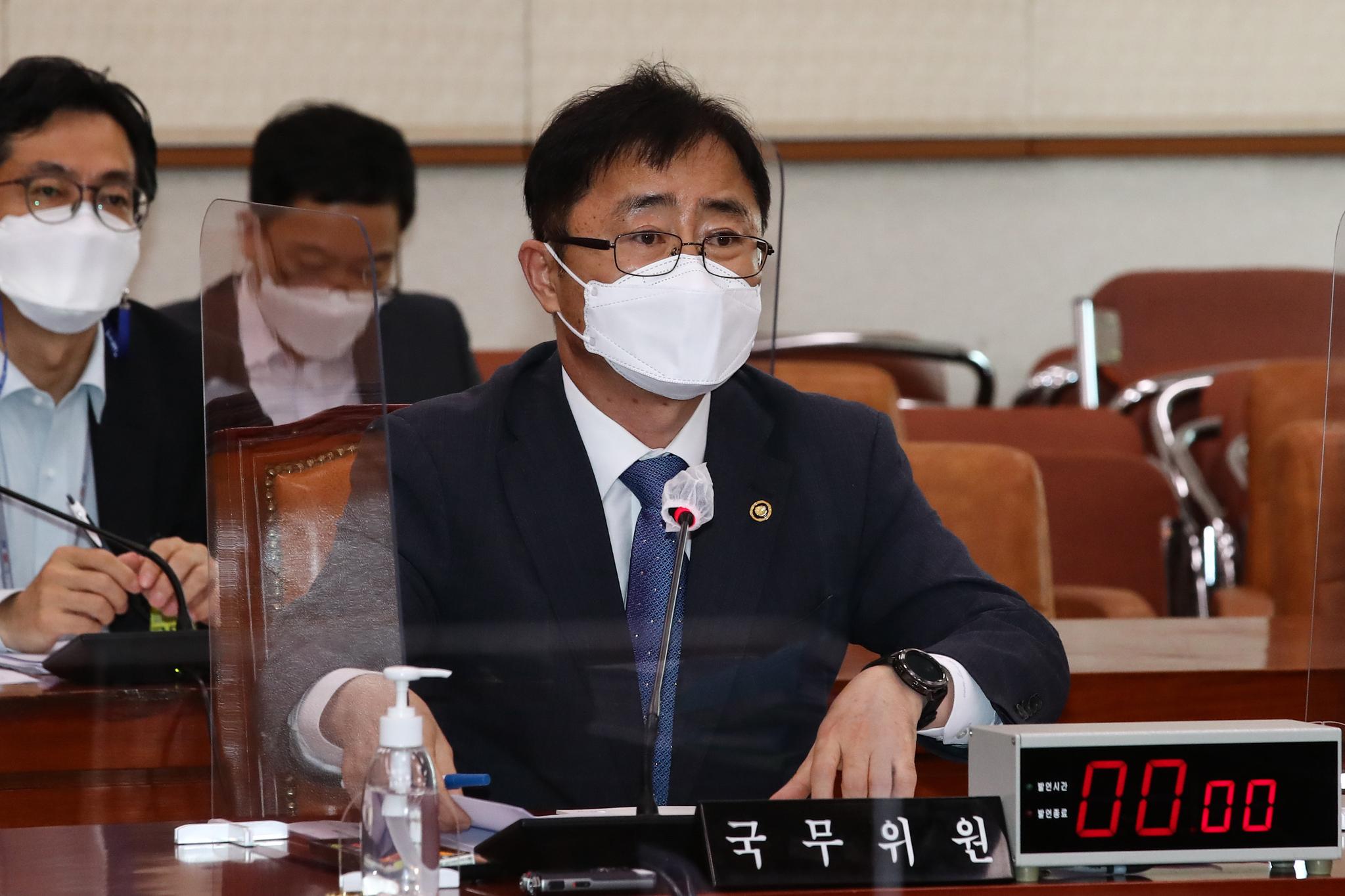 """닷새 만에 공개된 '언론중재법 심사 속기록'…""""정부도 '과도하다' 지적"""""""