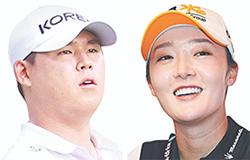 김시우·오지현 '골프 커플' 탄생