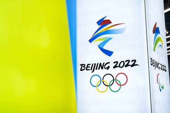 베이징 겨울올림픽도 무관중 배제 안해…IOC 가능성 시사