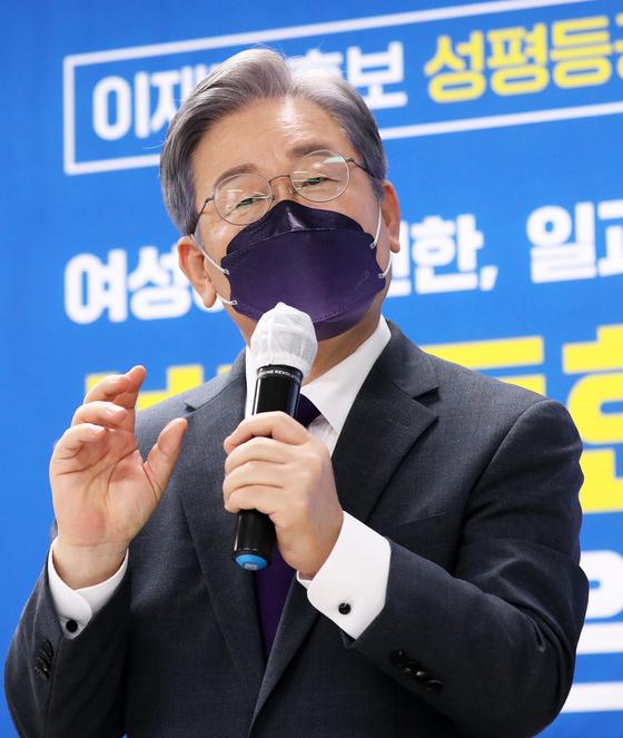 더불어민주당 대선 후보인 이재명 경기도지사. 연합뉴스