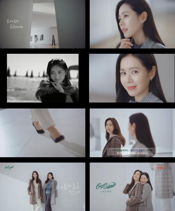 손예진·송윤아