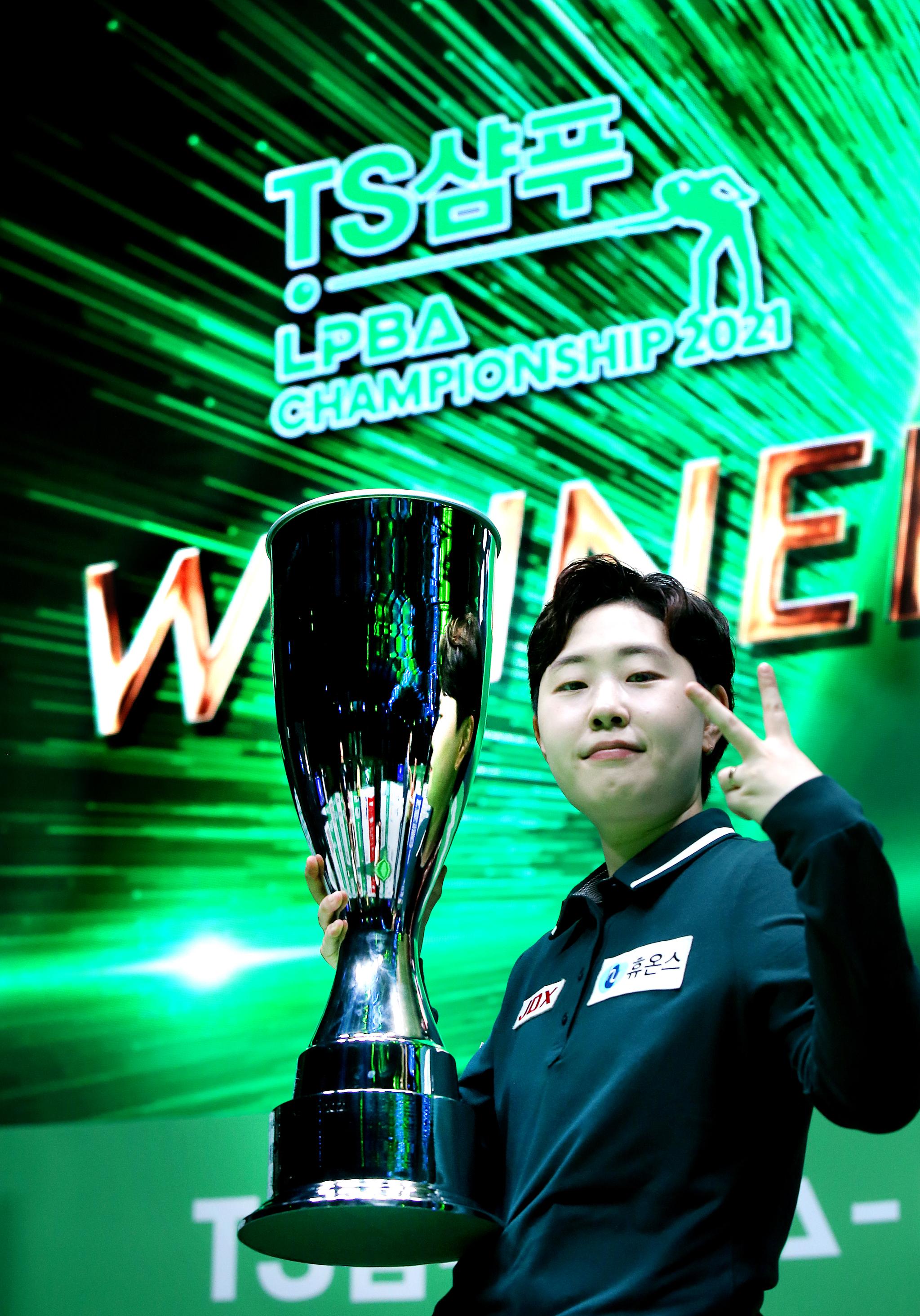 2년 연속 LPBA 추석대회 우승을 차지한 김세연. [사진 PBA]