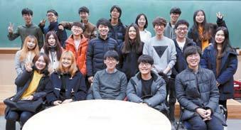 김희삼 교수와 수업을 들은 학생들