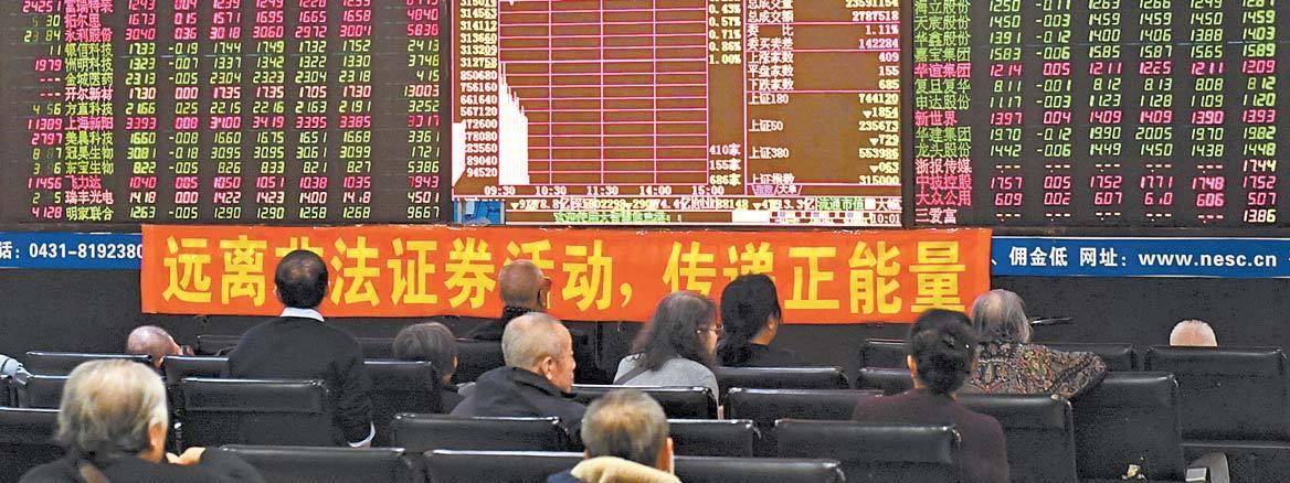 지난 3일 중국 지린성 창춘 증권거래소에서 투자자들이 주식 시세를 보고 있다. 중국은 올해 6.5% 성장을 목표로 하고 있다. [창춘 신화=뉴시스]