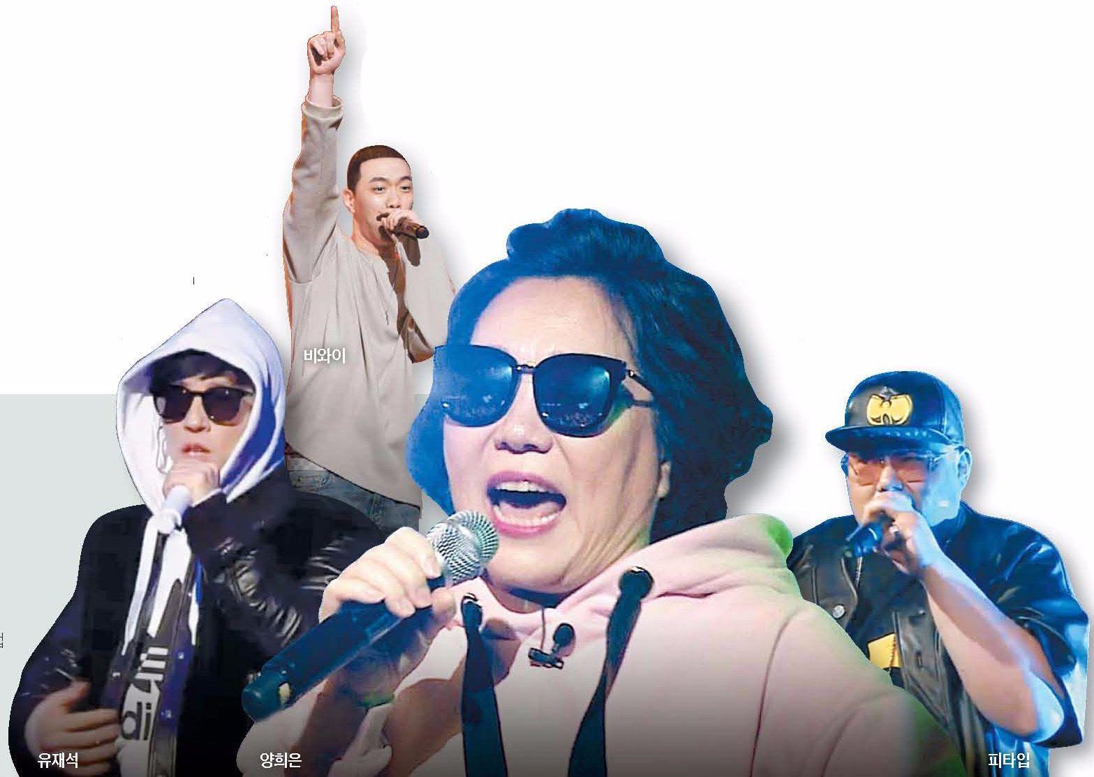 힙합은 자유로운 감정 표현을 무기로 다양한 매체에서 인기를 끌고 있다. 유재석(MBC 무한도전), 비와이(엠넷 쇼미더머니5 우승자), 양희경과 피타입(JTBC 힙합의 민족).