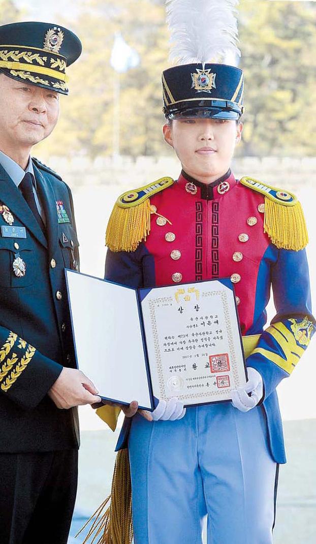 지난달 24일 서울 노원구 육군사관학교에서 열린 육사 73기 졸업식에서 장준규 육군참모총장으로부터 대통령상을 전달받고 포즈를 취한 이은애 예비 소위. [뉴시스]