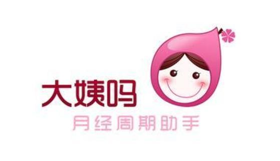 여성 생리 주기 관리를 돕는 '다이마'어플 [출처: 바이두]