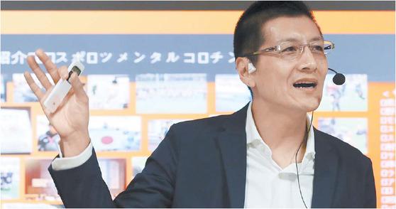 """한양대에서 멘탈 코칭 전문가 양성과정을 진행 중인 쯔게 요이치로 코치는 """"스킬보다 마음을 열고 들어주는 게 중요하다""""고 강조했다. 김경록 기자"""