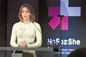 양성평등 캠페인에 참석한 에마 왓슨. [중앙포토]