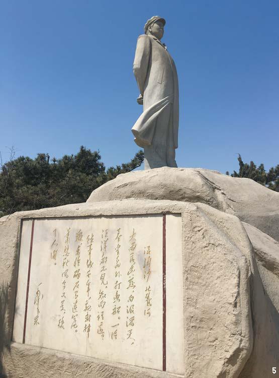 5 '북대하'의 바다를 바라보고 서 있는 모택동 동상과 그가 쓴 시비.