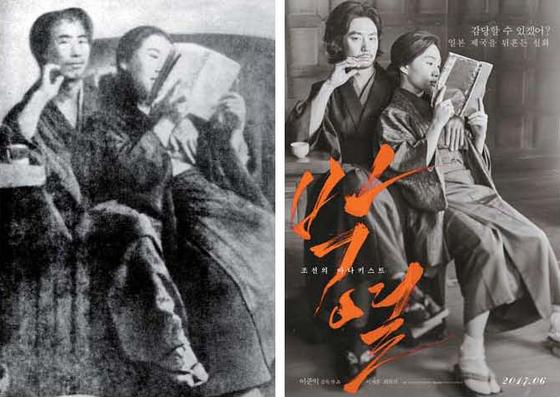 왼쪽은 1925년 5월 2일 다테마쓰 예심 판사가 도쿄지방재판소 예심 제5조사실에서 촬영한 박열과 가네코 후미코의 사진. 오른쪽은 이를 재현한 영화 '박열'의 포스터.