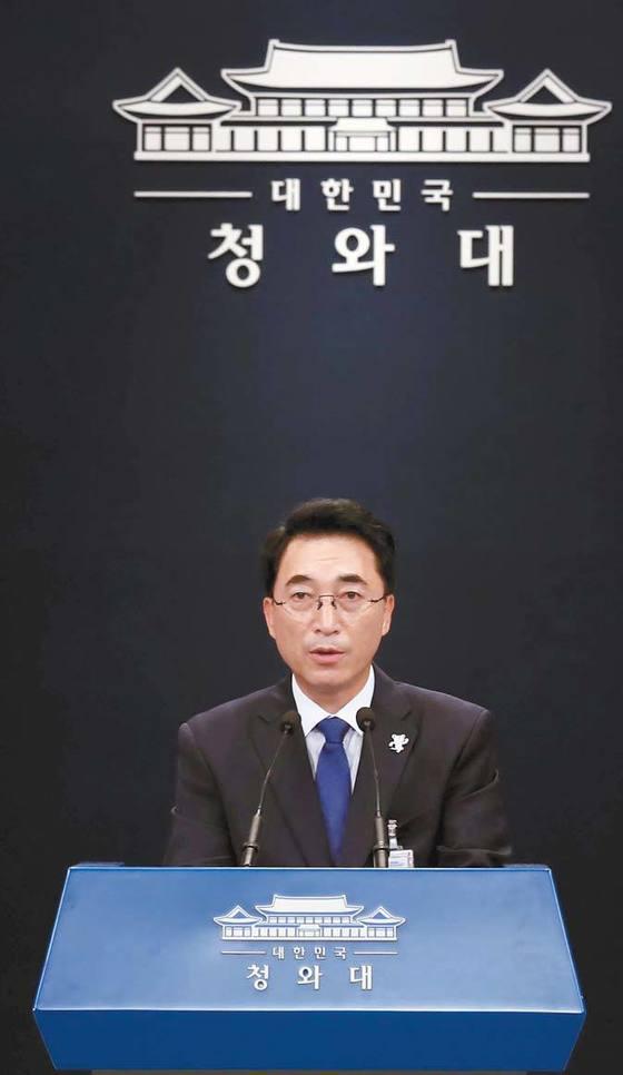 박수현 청와대 대변인이 지난 20일 춘추관 대브리핑실에서 박근혜 정부 당시 생성된 문건이 국정상황실과 안보실 등에서 대량으로 발견됐다고 발표하고 있다. 청와대사진기자단