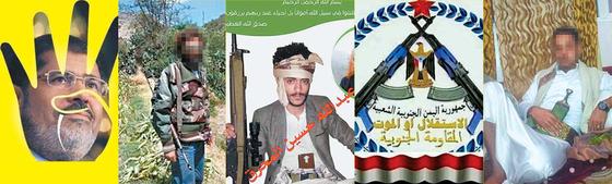 제주에 있다고 밝힌 예멘인들의 페이스북에서 포착된 포스팅들. (왼쪽부터) 이슬람 원리주의 세력 '무슬림 형제단' 상징물과 무르시 이집트 대통령 얼굴을 합성한 사진. 총기를 소지한 사진. 예멘 쿠데타 일으킨 후티 반군 수교자를 추모하는 사진. 무장투쟁 벌이는 남부 예멘 사회주의 분리 독립 휘장 사진. 식물성 마약류 '카트' 섭취 추정 사진.