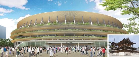 2020년 완공 예정인 도쿄 올림픽 주경기장. 오래된 절 호류지(오른쪽 작은사진)에서 아이디어를 얻어 나무 지붕을 얹을 예정이다.[AP=연합뉴스]