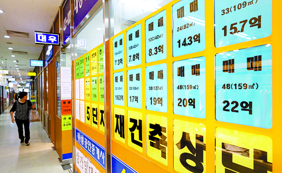 중개업소가 밀집한 서울 강남의 상가는 부동산 발표 직후 고객 발길이 끊겨 고요했다. [뉴스1]