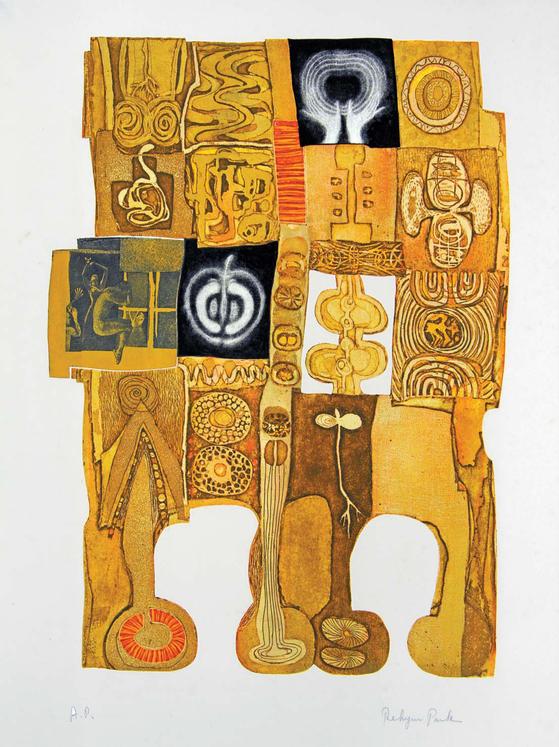 '근원 A', 에칭·메조틴트·포토에칭, 37 x 51cm, 동판화