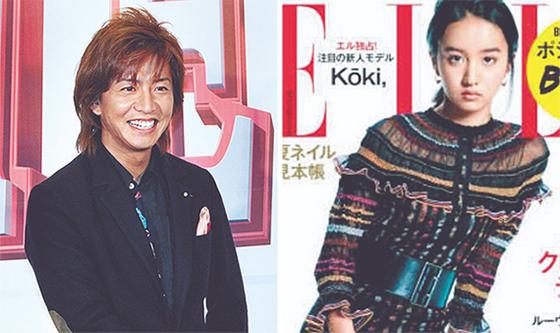 일본의 톱스타 기무라 타쿠야(왼쪽)의 딸 코우키가 모델로 데뷔해 화제다. [중앙포토]