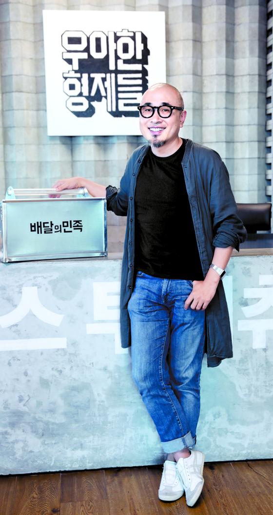 """김봉진 대표는 '항상 재미있고 행복한 회사를 만드는 게 목표""""라고 밝혔다. [김경빈 기자]"""