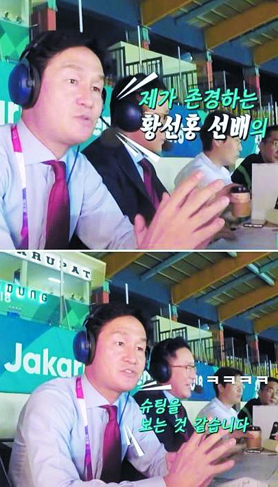 SBS 중계 부스에서 해설하는 최용수 위원. [중앙포토]