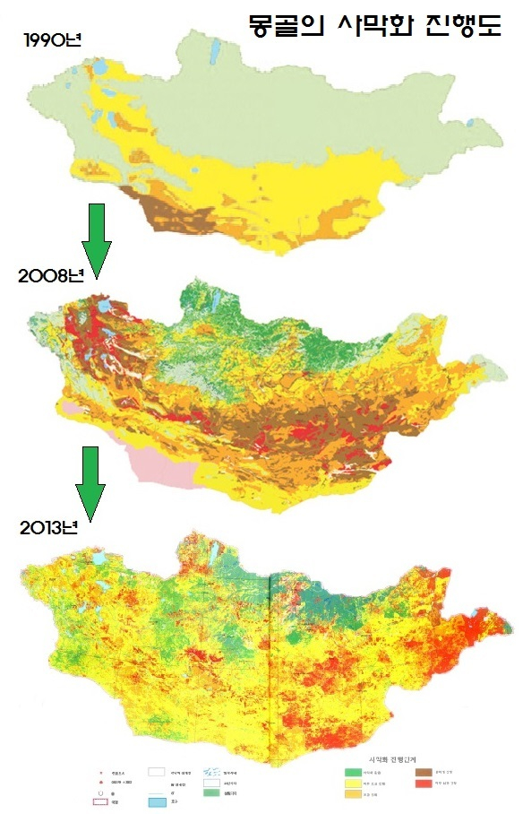 몽골 사막화 진행도. 초록색은 사막화되지 않은 지역을 뜻하고, 노란색에서 갈색, 붉은색으로 갈수록 사막화가 심각한 지역이다. [몽골사막화방지연구소 제공]