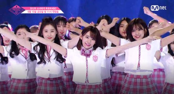 일본의 인기 걸그룹 AKB48이 참가해 화제를 모은 Mnet 오디션 프로그램 '프로듀스48' 출연자들. K팝은 일본 아이돌과 그 팬들에게도 영향을 미치고 있다. [TV화면 캡처]