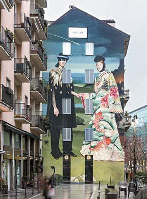 구찌와 협업하고 있는 스페인의 젊은 예술가 이그나시 몬레알이 지난 2월 이탈리아 밀라노 건물 벽에 그려넣은 '아트월(Art Walls) 프로젝트'. [사진 구찌]