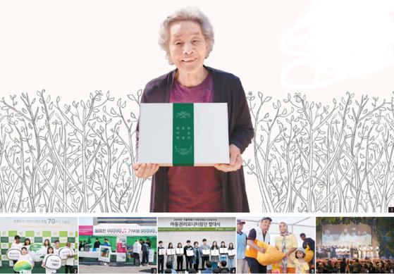 1 밀알복지재단은 독거 노인에게 겨울철 필요물품을 전달하는 '따뜻한 마음 한 상자' 캠페인을 진행한다. 2 지난 15일 창립 70주년을 맞아 기념식을 가진 초록우산 어린이재단. 3 위스타트는 '2018 위아자 나눔 장터'에서 정서적 지원의 중요성을 알리는 홍보 캠페인을 진행했다.4 서울특별시 아동 권리 모니터링단 발대식에서 임명장을 받은 학생들의 모습. 5 월드비전이인도네시아 지진 피해자에게 구호 식량을 전달하고 있다. 6 소외 계층 후원 기금 마련을 위해열린 '제12회 사랑정원 예술제' 한 장면.