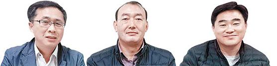 왼쪽부터 김기동 경감, 김중혁 경위, 김광수 경사.