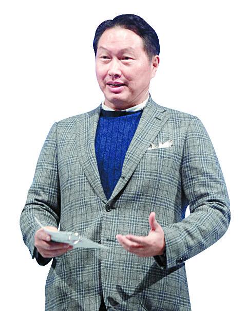 최태원 회장. [연합뉴스]