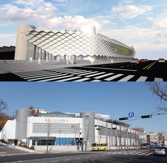 국립어린이과학관의 설계 공모 당선작(왼쪽)과 현재 모습. 기본 콘셉트가 사라졌다. [사진 스케일]