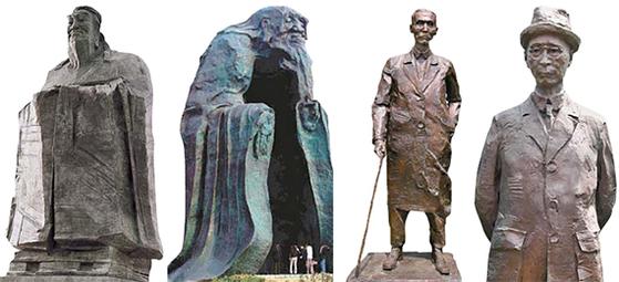 왼쪽부터 공자, 노자, 안창호, 서재필 동상.