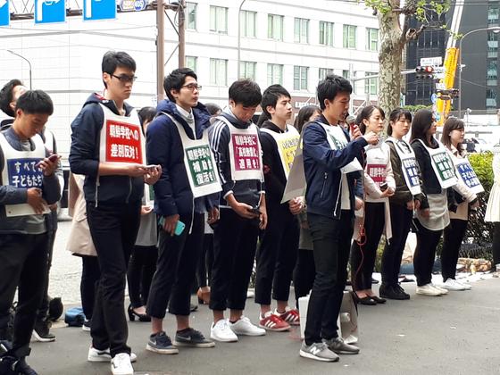 일본 문부과학성 앞에서 고교 무상화 제도 적용을 요구하는 시위를 벌이고 있는 조선대학교 학생들.