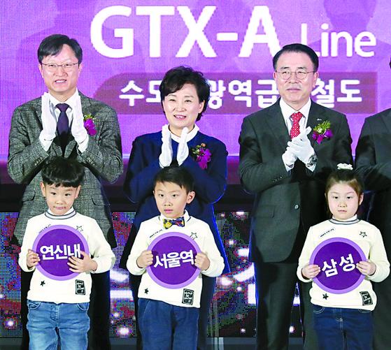지난해 12월 27일 고양시에서 열린 GTX 착공식에 참석한 김현미(가운데) 국토부 장관. [연합뉴스]