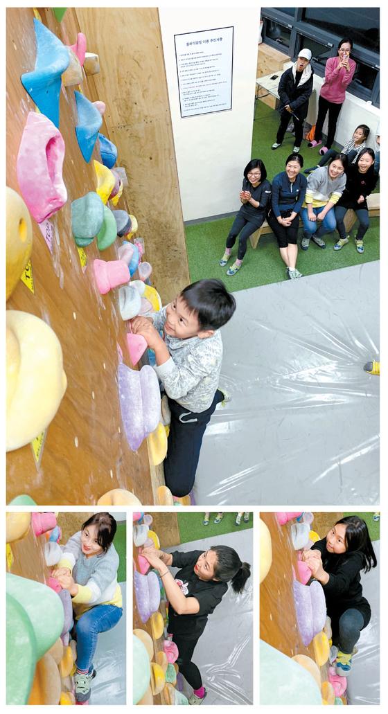 지난 8일 서울 은평구에 위치한 맑음클라임에서 실내암장을 처음 찾은 가족과 인근 주민들이 클라이밍 체험을 하며 즐거워하고 있다. 김홍준 기자