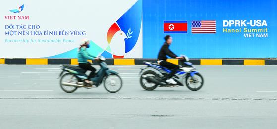 북·미 정상 맞는 하노이