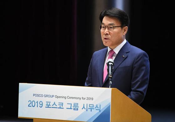 2019년 포스코 시무식 최정우 회장 신년인사