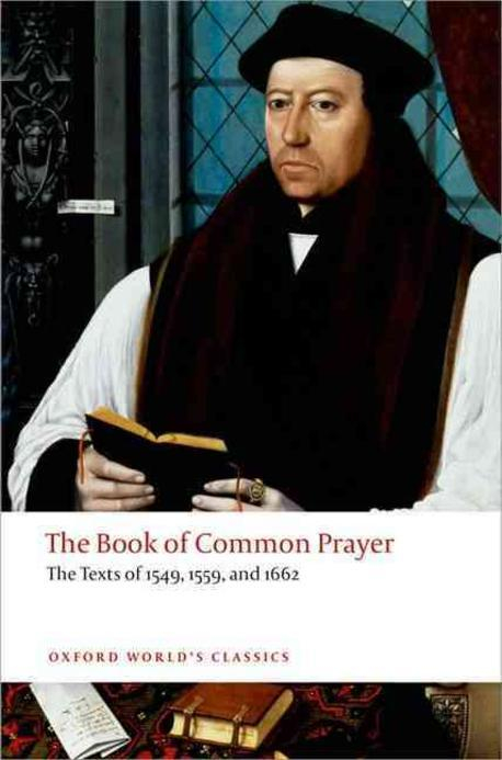 옥스퍼드대출판부 2011년판 『공동기도서』. 1549·1559·1662년 판본을 실었다.