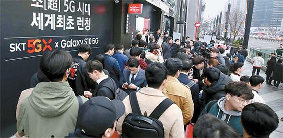 이동통신 5G 시대가 열렸다. 5일 오전 서울 강남구 SK텔레콤 강남직영점에서 시민들이 갤럭시 S10 5G를 개통하기 위해 줄 서 있다. [뉴시스]