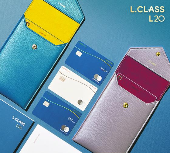 롯데카드의 L.CLASS 'L20' 3종.