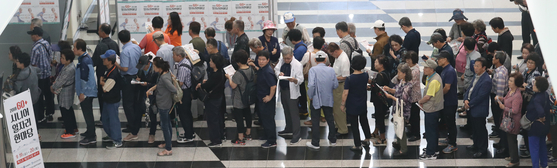 부산 해운대구 벡스코에서 구직을 원하는 어르신들이 '60(60세 이상) 시니어 일자리 한마당'에 입장하고자 줄을 서 기다리고 있다. 송봉근 기자