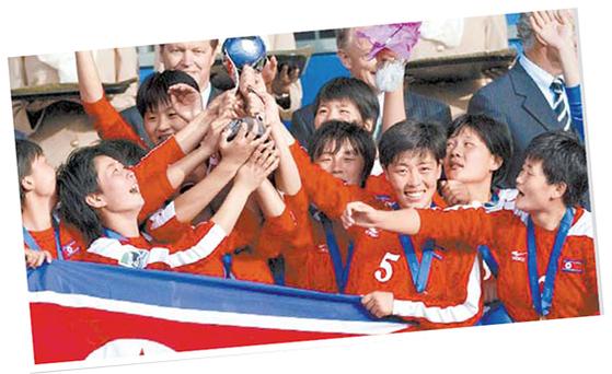 김봉학 대표가 맞춰준 축구화를 신고 2008 FIFA U-17 월드컵에서 우승한 북한 여자축구 대표팀. [FIFA 홈페이지]