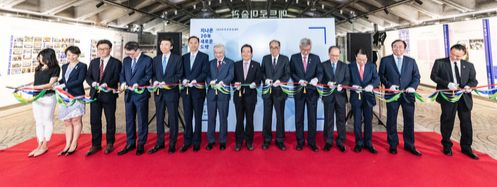 한·중·일 3국 협력 20주년 기념 사진전 개막