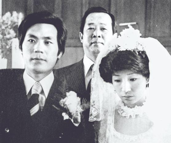 1978년 4월 17일 정종택 충북지사의 주례로 결혼식을 올린 고상돈-이희수 커플. [사진 고상돈기념사업회]