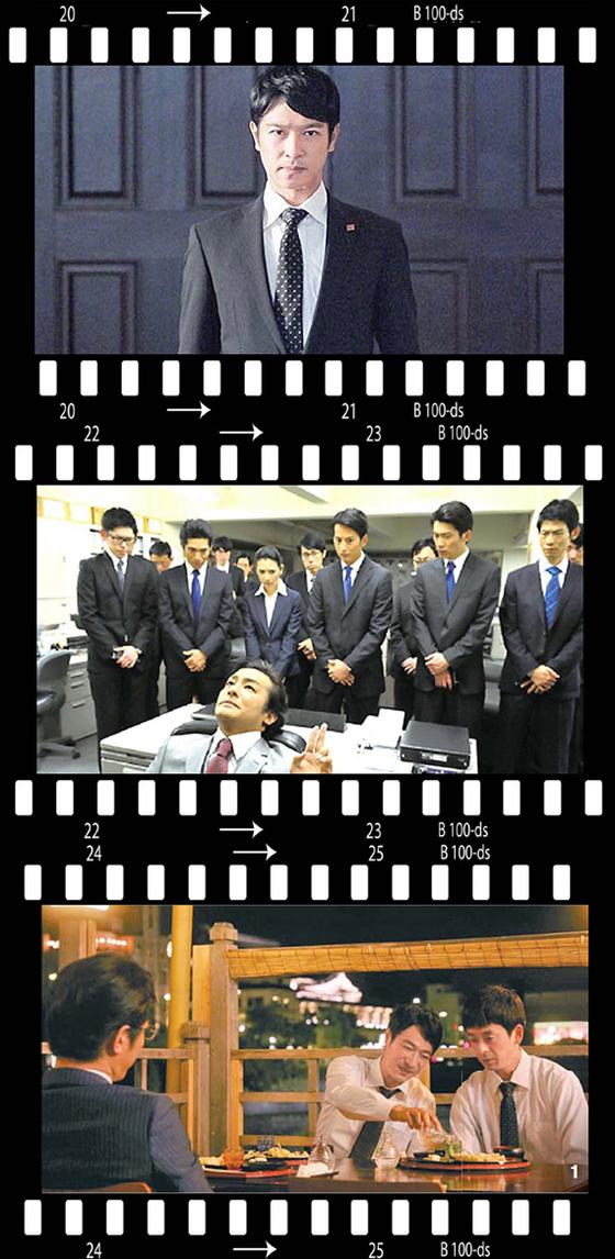 2013년 일본에서 순간 최고 시청률 50%를 넘긴 드라마 '한자와 나오키'의 장면들. [사진 나리카와 아야]