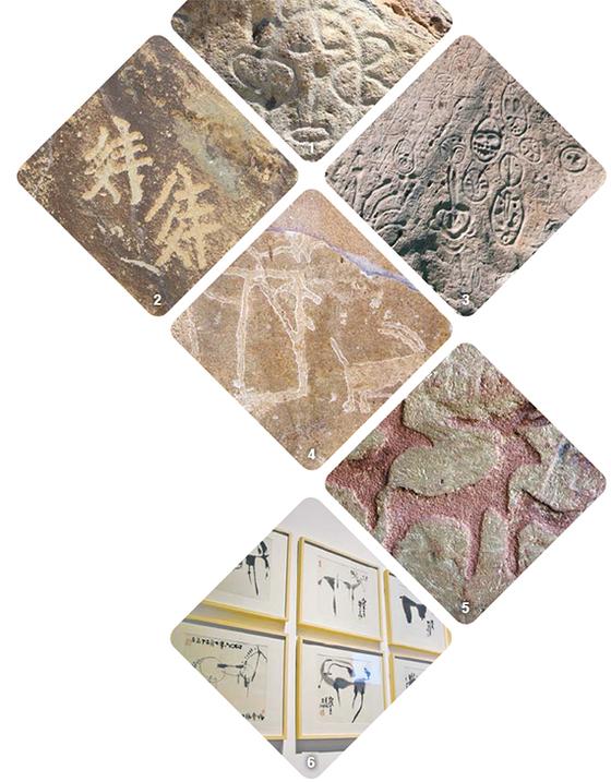 1~5 중국 북방 허란산에는 흉노를 연상케 하는 암각화를 쉽게 찾아볼 수 있다. 암각화에는 유목민의 일상이 흥미롭게 새겨져 있다. 6 허란커우에 세워진 '한메이린 예술관'에 전시된 작품들. [사진 윤태옥]