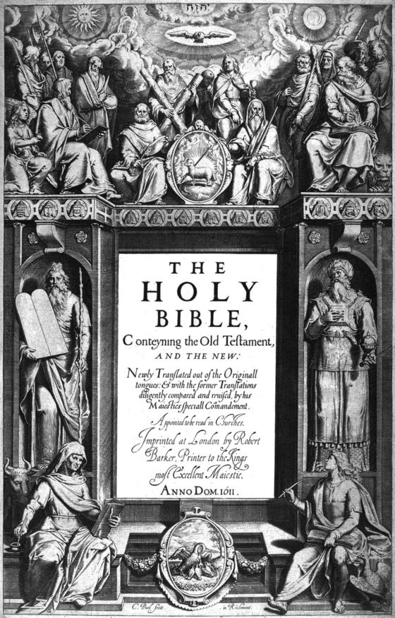 『킹제임스성경』의 초판본 표지. [사진 펜실베이니아대 도서관]