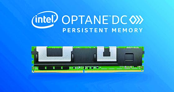 인텔의 데이터센터용 메모리 '옵테인 DCPM'. [사진 인텔]