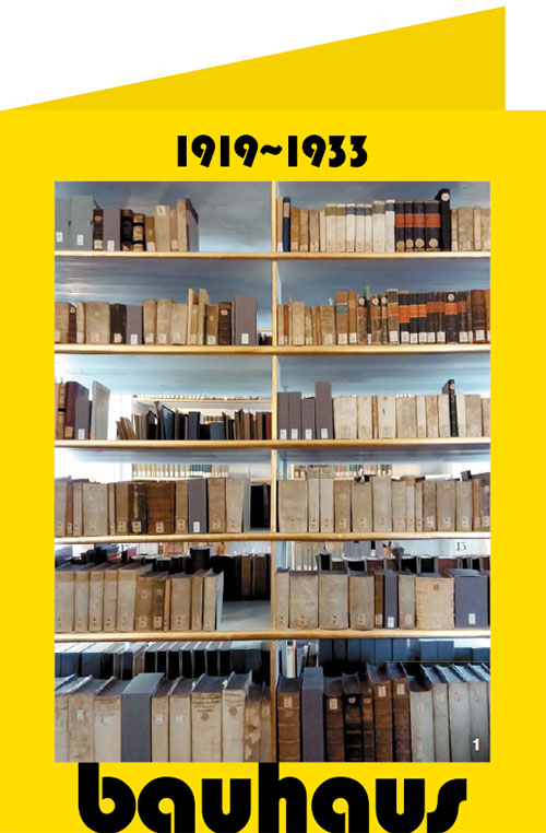 네모난 책'은 데이터 관리의 원천기술이다. 네모난 종이를 실로 꿰맨 책에는 페이지·목차·색인이 포함된다. 책장에 세워 정리할 수도 있다. 그래픽=이은영 lee.eunyoung4@joins.com