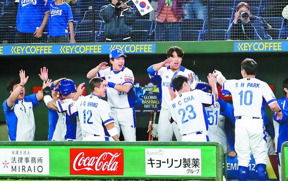 한국 야구, 도쿄올림픽 티켓
